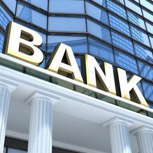 Банки Тайшета