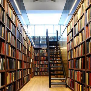 Библиотеки Тайшета