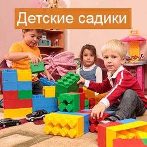 Детские сады Тайшета