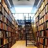 Библиотеки в Тайшете