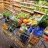 Магазины продуктов в Тайшете