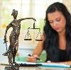Юристы в Тайшете